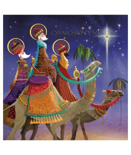 The Quest of the Magi Welsh Bilingual Christmas Cards - Pack of 10 / Cwest y Tri Brenin Cardiau Nadolig Dwyieithog - Pecyn o 10